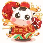 CNY Cow 1