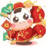 CNY Cow 2