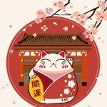 Prosperity Cat 1